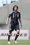 Riho Sakamoto (JPN), .JUNE 17, 2012 - Football / Soccer : .Women's International Friendly match between U-20 Japan 1-0 U-20 United States .at Nagai Stadium, Osaka, Japan. (Photo by Akihiro Sugimoto/AFLO SPORT) [1080]