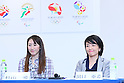 (L-R) Ai Sugiyama, Aki Taguchi, April 8, 2016 : <br /> The Tokyo 2020 Emblems Selection Committee unveiled Shortlisted Emblem designs in Tokyo, Japan. (Photo by Yohei Osada/AFLO SPORT)