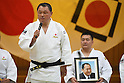 Yasuhiro Yamashita (JPN), <br /> JULY 27, 2016 - Judo : <br /> Japan national team Send-off Party for Rio Olympic Games 2016 <br /> &amp; Paralympic Games <br /> at Kodokan, Tokyo, Japan. <br /> (Photo by AFLO SPORT)