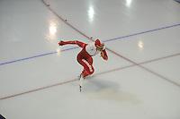SCHAATSEN: GRONINGEN: Sportcentrum Kardinge, 17-01-2015, KPN NK Sprint, Koen Verweij, ©foto Martin de Jong