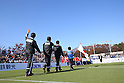 Football 5-a-side/Soccer: IBSA Blind Football World Championships 2014 - Japan 1-0 Paraguay