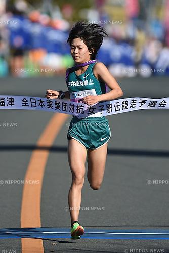 Yuri Nozoe (), <br /> OCTOBER 25, 2015 - Ekiden : The 1st All Japan Women's Industrial Ekiden Race Qualifier <br /> in Fukuoka, Japan. (Photo by AFLO SPORT)