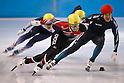 40th All Japan Selected Short Track Speed Skating Championship 2016