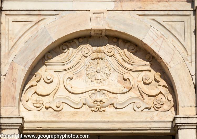 Decorated marble architectural feature Latin inscription I Will Teach, Palace Paco de Sao Miguel, Evora, Alto Alentejo, Portugal
