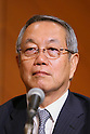Ichiro Kono, JULY 16, 2015 : Japan Sport Council (JSC) president Ichiro Kono attends a news conference about the Tokyo 2020 Olympic national stadium design in Tokyo, Japan, on July 16, 2015. (Photo by Yohei Osada/AFLO SPORT)