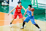 Szeto Wai Kit #34 of Fukien Basketball Team looks to pass the ball against SCAAduring the Hong Kong Basketball League game between SCAA and Fukien at Southorn Stadium on June 01, 2018 in Hong Kong. Photo by Yu Chun Christopher Wong / Power Sport Images