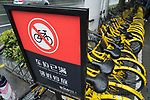 Shared bikes China