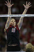 16 December 2006: Stanford Cardinal Lizzie Suiter during Stanford's 30-27, 26-30, 28-30, 27-30 loss against the Nebraska Huskers in the 2006 NCAA Division I Women's Volleyball Final Four Championship match at the Qwest Center in Omaha, NE.