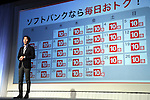 January 16, 2017, Tokyo, Japan - Japanese telecom giant Softbank's head of product and marketing unit Keigo Sugano announces the new promotion for e-commerce with Yahoo Japan in Tokyo on Monday, January 16, 2017. Softbank also announced the new discount rate for students.   (Photo by Yoshio Tsunoda/AFLO) LWX -ytd-