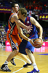 FC Barcelona Regal vs Valencia Basket: 76-81 - League ACB-Endesa 2011/12 - Game: 39