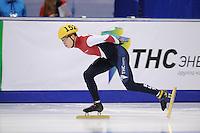 "SHORT TRACK: MOSCOW: Speed Skating Centre ""Krylatskoe"", 14-03-2015, ISU World Short Track Speed Skating Championships 2015, Semen ELISTRATOV (#152 | RUS), ©photo Martin de Jong"