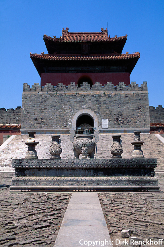 Grab Yuling, Stelenpavillon, östliche Qinggräber (qing dong  ling) bei Peking (Beijing), China, Unesco-Weltkulturerbe