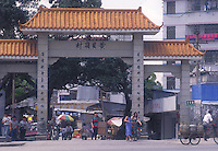 """Village gates of Huang Beiling, also known as """"Second Wife Village"""" in Shenzhen, China.  The """"village"""" is famous for the number of second wives  living there that cater either to wealthy local men or Hong Kong men that live just across the border and visit on weekends...PHOTO BY SINOPIX"""