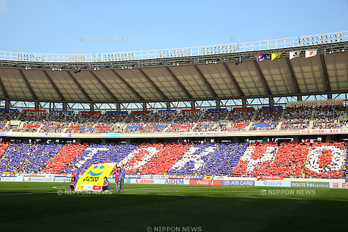 FCFC Tokyo fans, OCTOBER 24, 2015 - Football / Soccer : 2015 J1 League 2nd stage match between F.C.Tokyo 3-4 Urawa Red Diamonds at Ajinomoto Stadium in Tokyo, Japan. (Photo by AFLO)
