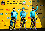 Jakob Fuglsang (DEN) and Astana Pro Team mates at the team presentation before the start of the 2018 Shanghai Criterium, Shanghai, China. 17th November 2018.<br /> Picture: ASO/Alex Broadway | Cyclefile<br /> <br /> <br /> All photos usage must carry mandatory copyright credit (&copy; Cyclefile | ASO/Alex Broadway)