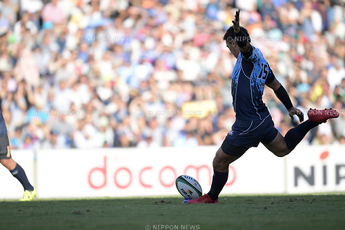 Ayumu Goromaru (), SEPTEMBER 2, 2017 - Rugby : Japan Rugby Top League 2017-2018 match between Suntory Sungoliath 27-24 Yamaha Jubilo at Prince Chichibu Memorial Stadium in Tokyo, Japan. (Photo by FAR EAST PRESS/AFLO)