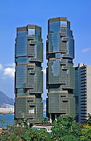 Hong Kong, China.  Central District.  Modern corporate headquarters office tower. Bond/Peregrine Centre/Center