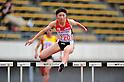 Satomi Kubokura (JPN),JULY 8, 2011 - Athletics :The 19th Asian Athletics Championships Hyogo/Kobe, Women's 400mH Round 1 at Kobe Sports Park Stadium, Hyogo ,Japan. (Photo by Jun Tsukida/AFLO SPORT) [0003]