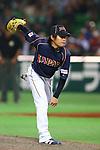 Masahiko Morifuku (JPN), .MARCH 6, 2013 - WBC : .2013 World Baseball Classic .1st Round Pool A .between Japan 3-6 Cuba .at Yafuoku Dome, Fukuoka, Japan. .(Photo by YUTAKA/AFLO SPORT) [1040]