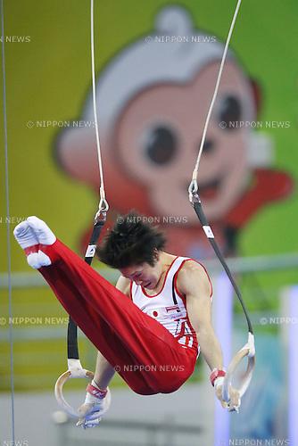 Kohei Uchimura (JPN), OCTOBER 7, 2014 - Artistic Gymnastics : 2014 World Artistic Gymnastics Championships <br /> Men's Team Final at the Guangxi Gymnasium in Nanning, China. (Photo by Yusuke Nakanishi/AFLO SPORT)
