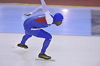 SPEED SKATING: SALT LAKE CITY: 21-11-2015, Utah Olympic Oval, ISU World Cup, 1000m Men, Shani Davis (USA), ©foto Martin de Jong
