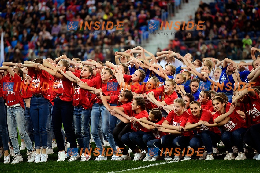 Illustration  <br /> Saint Petersbourg  - Qualification Euro 2020 - 16/11/2019 <br /> Russia - Belgium <br /> Foto Photonews/Panoramic/Insidefoto <br /> ITALY ONLY