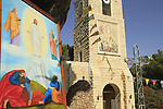 Israel, Mount Tabor, Transfiguration Day at St. Elias Greek Orthodox monastery