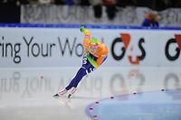 SCHAATSEN: HEERENVEEN: Thialf, World Cup, 02-12-11, 500m A, Annette Gerritsen NED, ©foto: Martin de Jong
