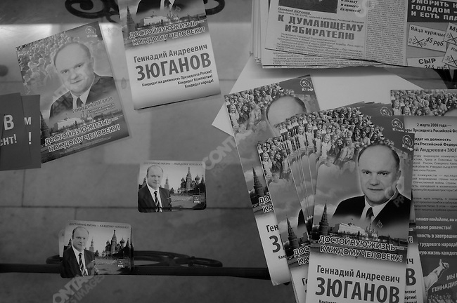 Campaign literature is displayed at a Moscow cinema where Gennady Zyuganov, the Communist Party candidate in the Russian presidential elections, held a rally with the party faithful. Moscow, Russia, February 1, 2008.