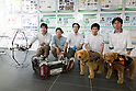 Robodog and disaster technology at Tohoku University