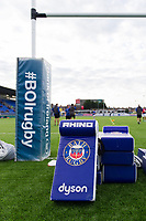 A general view of Bath Rugby branded tackle shields. Pre-season friendly match, between Leinster Rugby and Bath Rugby on August 25, 2017 at Donnybrook Stadium in Dublin, Republic of Ireland. Photo by: Patrick Khachfe / Onside Images