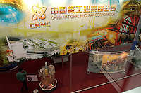The booth of China National Nuclear Corporation, in the 2004 Shanghai International Industrial Fair. Shanghai, China..