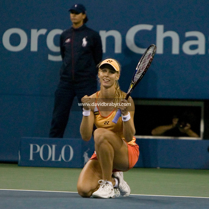 7 September 2005 - Flushing, NY - Elena Dementieva from Russia plays American Lindsay Davenport (not pictured) in a quarterfinal match of the US tennis Open on the Arthur Ash court at the National Tennis Center in Flushing, USA, 7 September 2005. Dementieva won 6-1, 3-6, 7-6. Photo Credit: David Brabyn