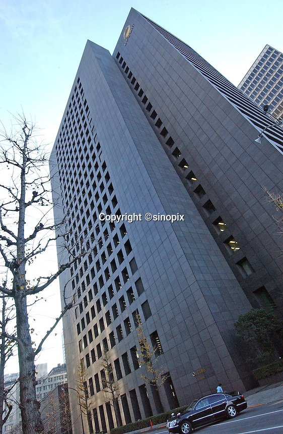 The UFJ Bank in Tokyo's main business and financial district , Tokyo, Japan..