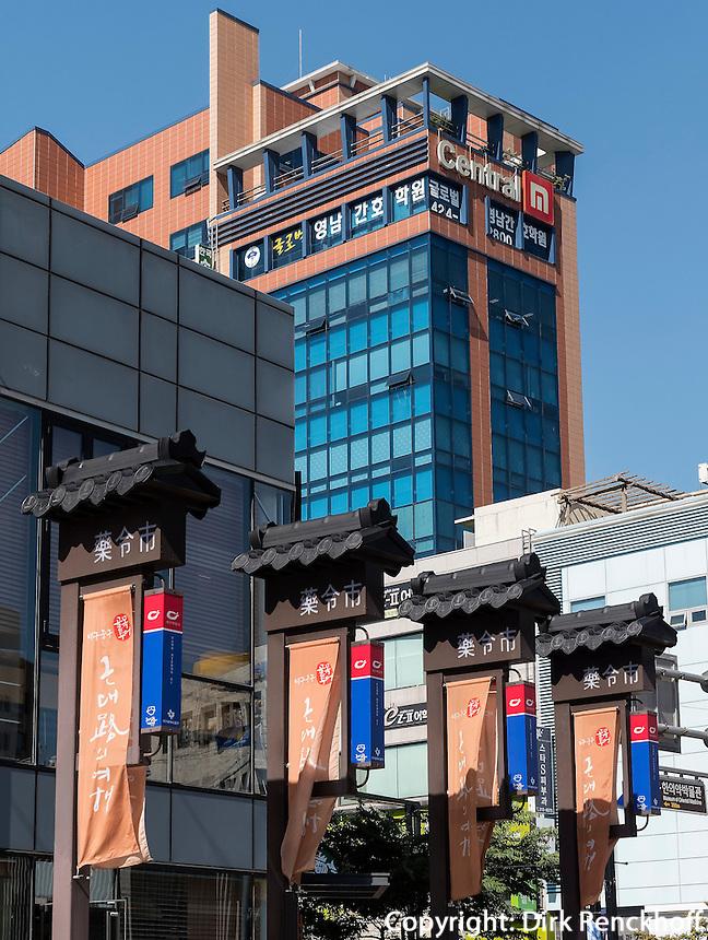 Einkaufsstra&szlig;e in Daegu, Provinz,Gyeongsangbuk-do , S&uuml;dkorea, Asien<br /> shopping street  in Daegu,  province Gyeongsangbuk-do, South Korea, Asia