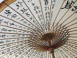 Meinong, Taiwan -- An entire story written on a hand-made oil paper umbrella.