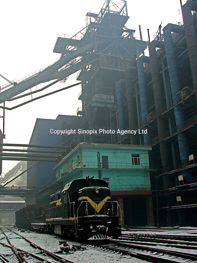 Baotou steel mill in Baotou, Inner Mongolia, China..31 Dec 2005