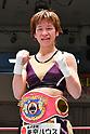 Boxing : WBO World female minimumweight title : Kayoko Ebata vs Erika Hanawa