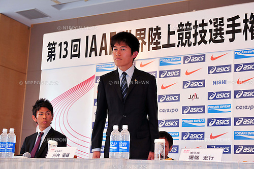 "Yuki Kawauchi (JPN), APRIL 21, 2011 - Athletics : Press conference during Marathon Men & Women Japan representative before the 13th IAAF World Championships in Athletics at Cerulean Tower Tokyu Hotel,Tokyo, Japan. Yuki Kawauchi is an amateur salary man runner who shot to prominence in the 2011 Tokyo Marathon achieving the fastest time by a Japanese male on the course. He thus qualified for the World Championships and is quoted as saying ""I want to show Japan, the world, that even as an amateur, even working full time, you can still be world-class."" He plans to train in the mornings before working in his city office job in the afternoons as he prepares for the World's. (Photo by Jun Tsukida/AFLO SPORT)[0003]."