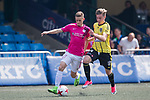 Wellington Phoenix (in yellow) vs Kitchee (in pink), during their Main Tournament Plate Quarter-Final match, part of the HKFC Citi Soccer Sevens 2017 on 28 May 2017 at the Hong Kong Football Club, Hong Kong, China. Photo by Marcio Rodrigo Machado / Power Sport Images