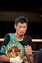 Boxing : WBC super bantamweight title fight : Hozumi Hasegawa vs Hugo Ruiz