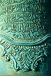 Arabic inscription on a cannon disply inside of Hotel les Invalides as a war trophy. Paris. City of Parisl. France
