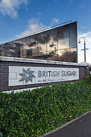 British Sugar head office sign, Oundle Road Peterborogh