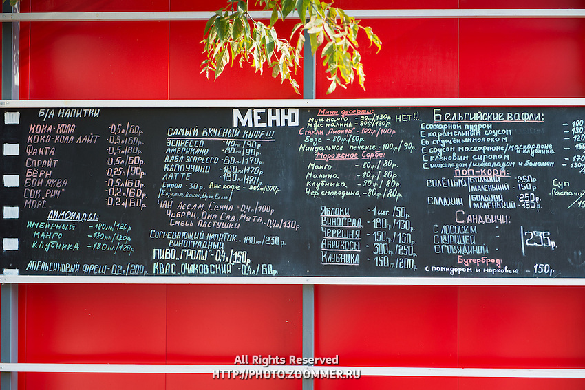 Chalk board menu in Gorky park, Moscow