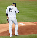 Masahiro Tanaka (Yankees), OCTOBER 6, 2015 - MLB : New York Yankees starting pitcher Masahiro Tanaka walks in the first inning during the American League Wild Card Game against the Houston Astros at Yankee Stadium in New York, United States. (Photo by AFLO)