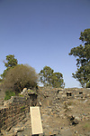 Golan Heights, ruins of the Christian village Deir Qeruh in Gamla