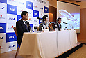 PD AeroSpace Ltd. Chief Executive Officer Shuji Ogawa (center) speaks during a news conference with H.I.S. Co. Chairman Executive Officer Hideo Sawada (left) and ANA Holdings Inc. President and Chief Executive Officer Shinya Katanozaka in Tokyo, Japan, December 1, 2016. (Photo by Takeshi Sumikura/AFLO)