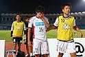 2012 J LEAGUE Division 1 between Kawasaki Frontale 1-0 Consadole Sapporo