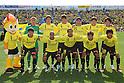 Kashiwa Reysol team group line-up, MARCH 11, 2012 - Football /Soccer : 2012 J.LEAGUE Division 1 between Kashiwa Reysol 3-3 Yokohama F Marinos at Kashiwa Hitachi Stadium, Chiba, Japan. (Photo by YUTAKA/AFLO SPORT) [1040]