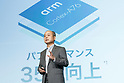 SoftBank profits up due to selling investments